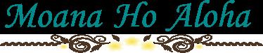 モアナホアロハ(Moana Ho Aloha)フラ教室
